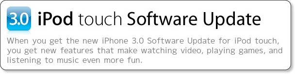 http://www.apple.com/ipodtouch/softwareupdate.html
